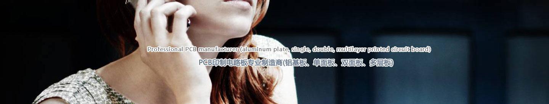 衢州市亿博国际专线投注电子科技有限公司